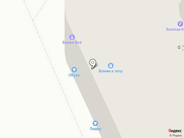 Суши До на карте Омска