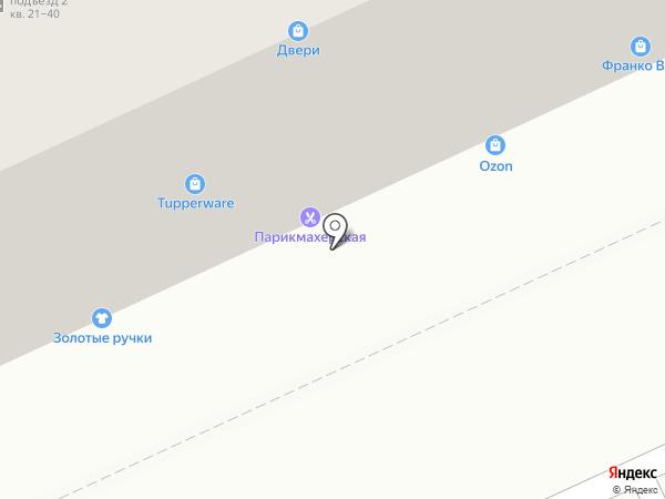 Магазин нижнего белья на карте Омска