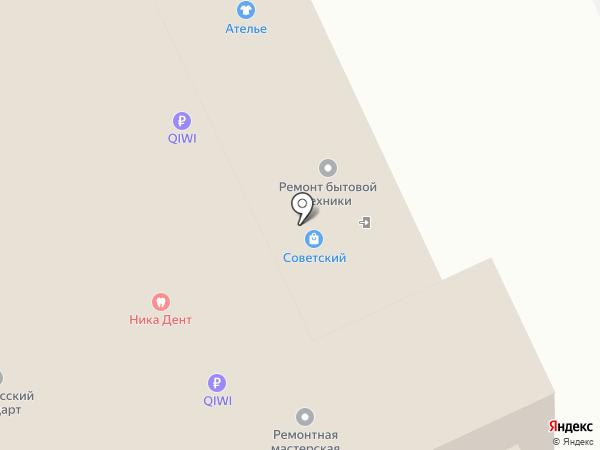 ЮСТ-Омск на карте Омска
