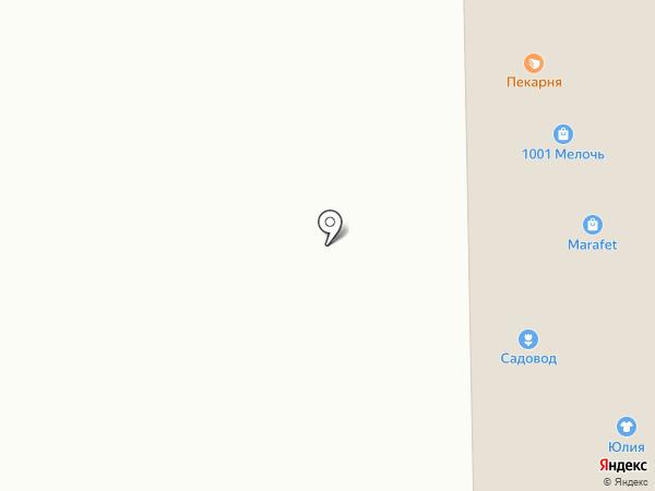 Мастерская по изготовлению ключей на карте Омска
