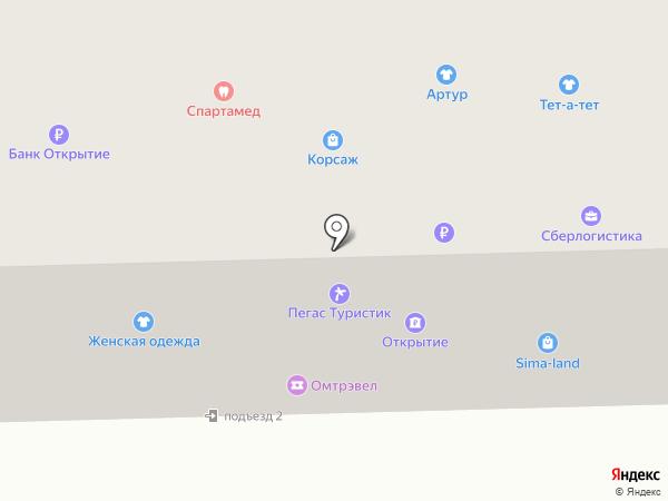Тет-а-тет на карте Омска