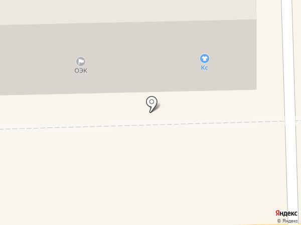 К-С на карте Омска