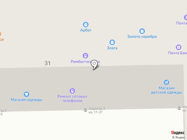 Имидж на карте Омска