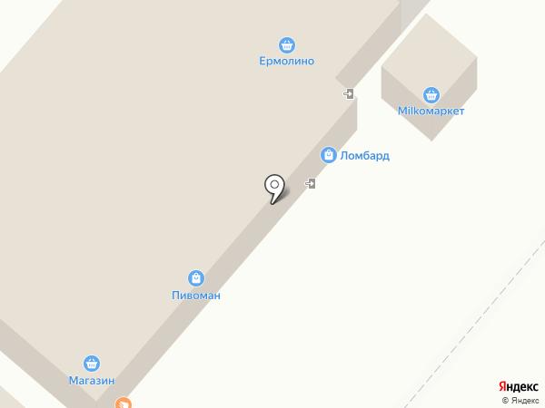 ПивоМан на карте Омска