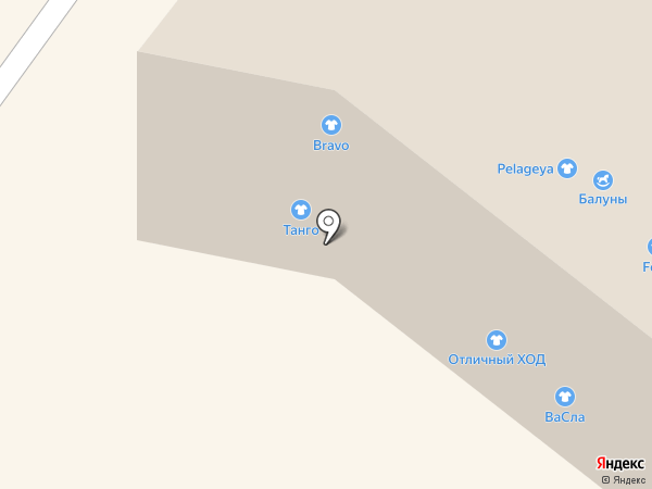 Bravo на карте Омска