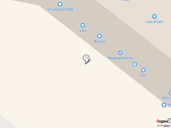 Fan zone на карте Омска
