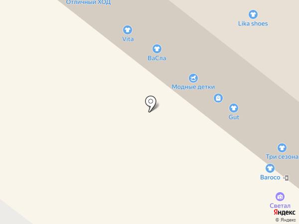 Арбуз на карте Омска