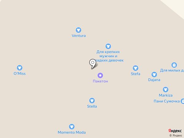 FASHION ROOM на карте Омска
