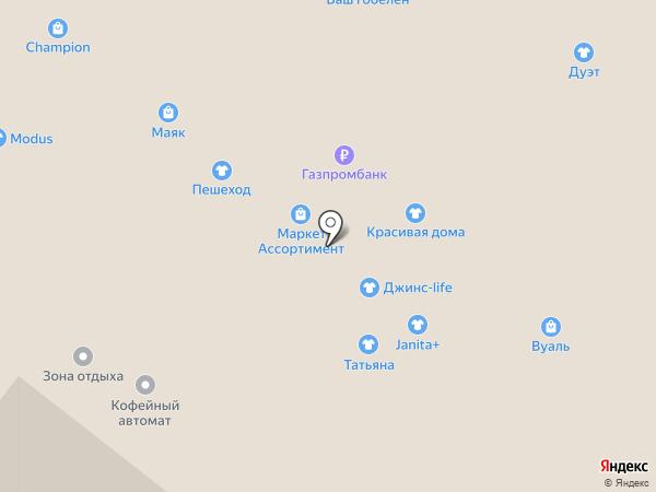 Leo на карте Омска