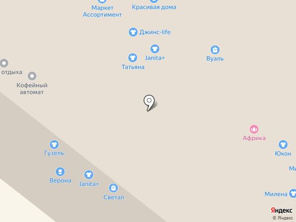 Аляска на карте Омска