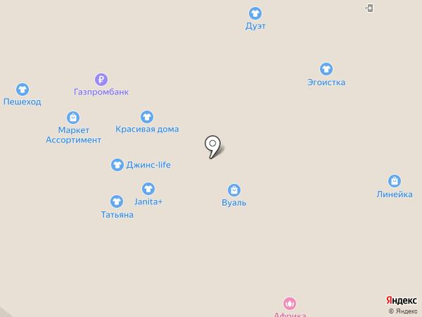 SALAD на карте Омска