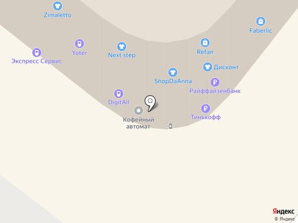 Shop Daniel на карте Омска