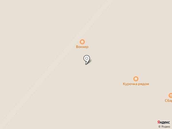 Воккер на карте Омска