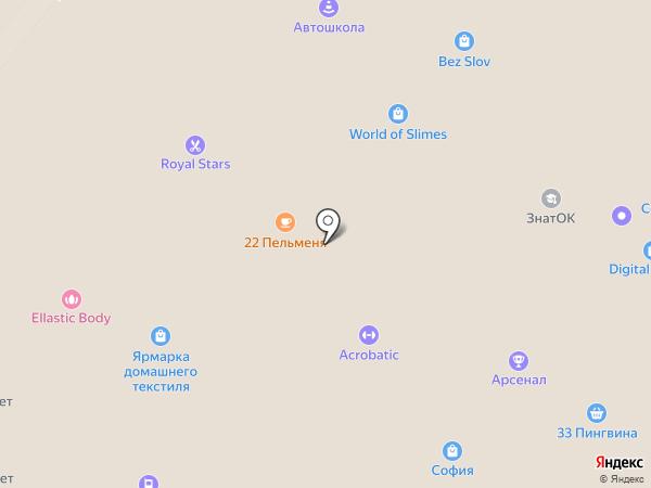 Флиски на карте Омска