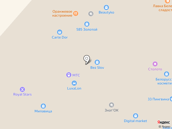 Orlenda Kids на карте Омска