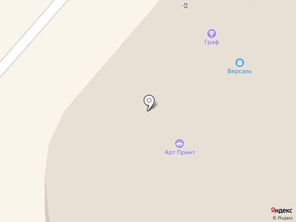 Магазин сумок и кожгалантереи на карте Омска