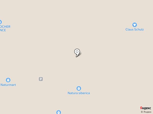 Магазин товаров из шерсти на карте Омска