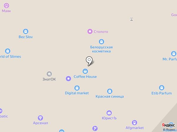 CASIO на карте Омска