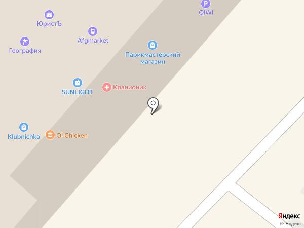 Парикмастерский магазин на карте Омска