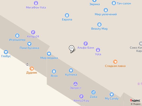 OZON.RU на карте Омска