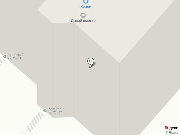Шить просто на карте Омска