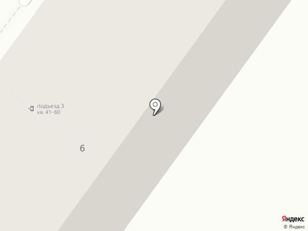 ЗдравСити на карте Омска