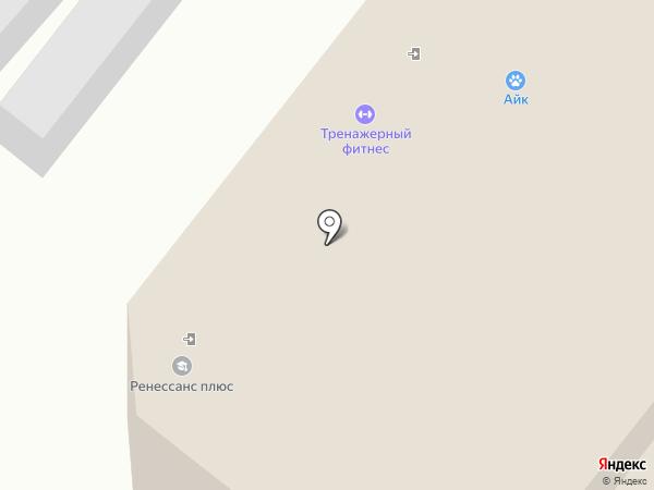 Ольга на карте Омска