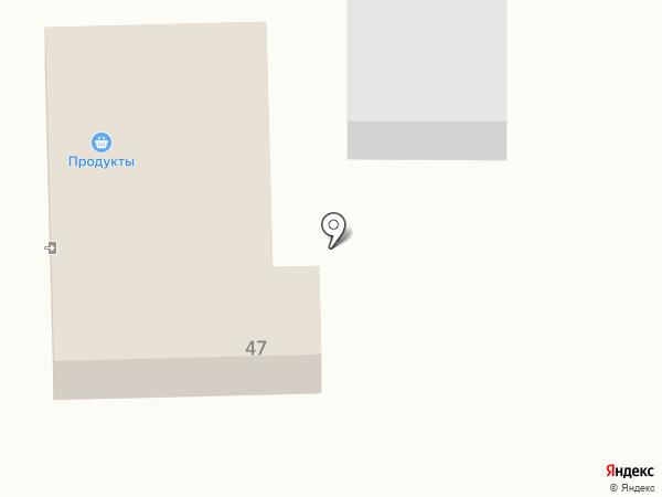 Магазин продуктов на карте Новоомского