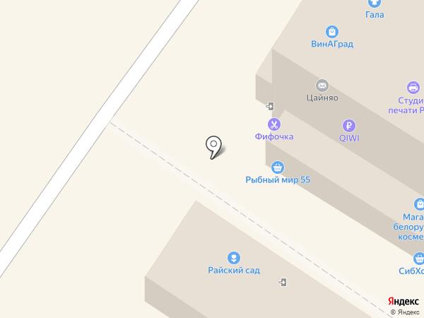 Магазин детской одежды на карте Омска