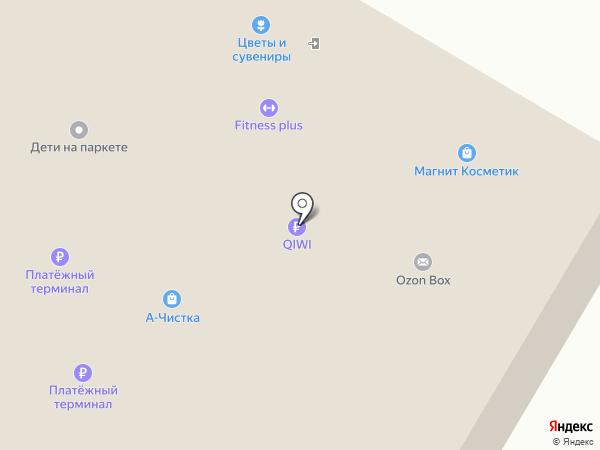 Престиж на карте Омска