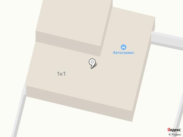 Экспресс-кафе на карте Троицкого