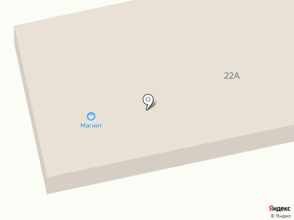 Татьяна на карте Новоомского