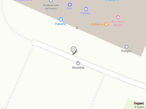 РЕДУТ на карте Омска