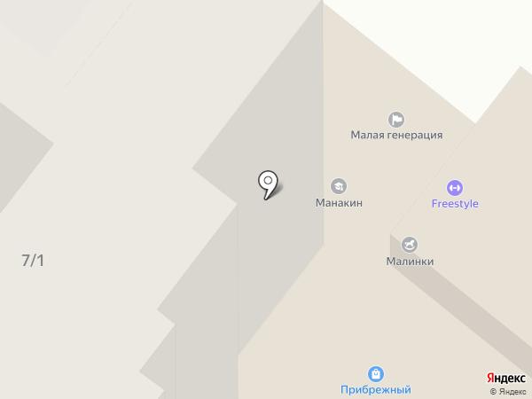 МАНАКИН на карте Омска