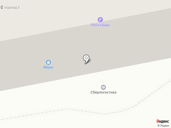 Платежный терминал, Сбербанк России на карте Новоомского