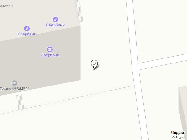 Банкомат, Сбербанк, ПАО на карте Новоомского