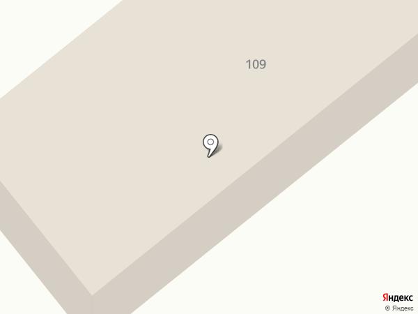 Омскреактив на карте Омска