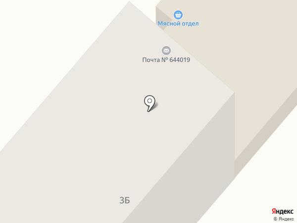 Магазин бытовой химии на карте Омска