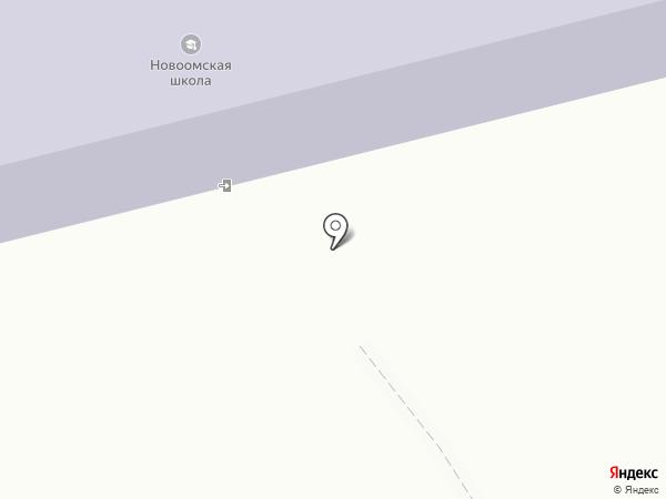 Новоомская средняя общеобразовательная школа на карте Новоомского