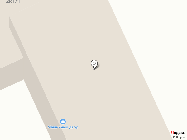 АлмазСтрой на карте Омска