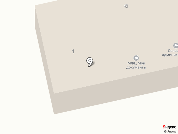 Ателье на карте Новоомского