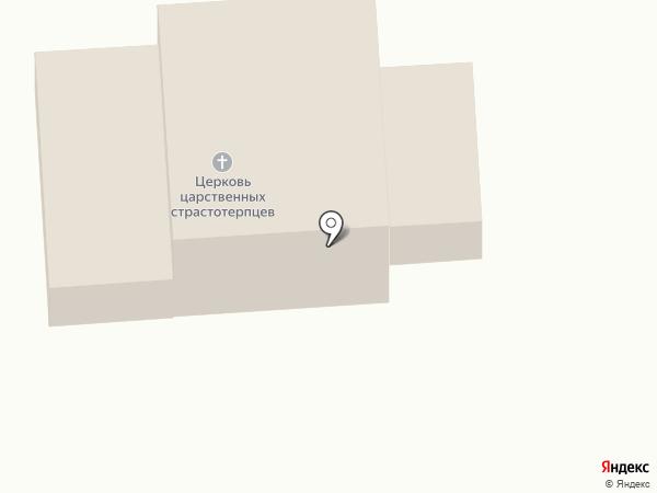 Церковь Царственных Страстотерпцев на карте Новоомского