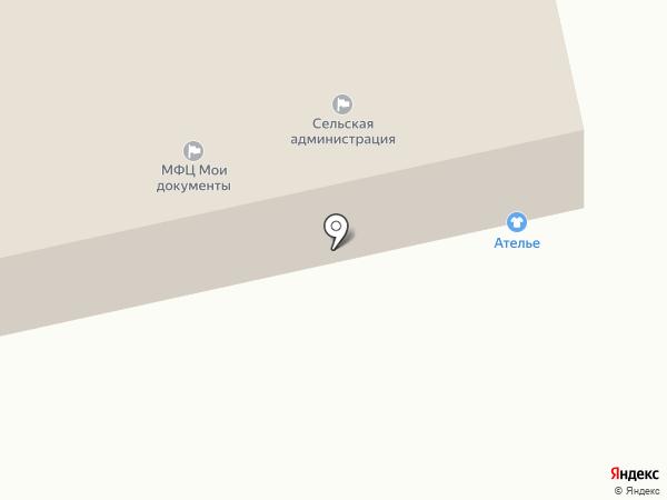 Администрация Новоомского сельского поселения на карте Новоомского