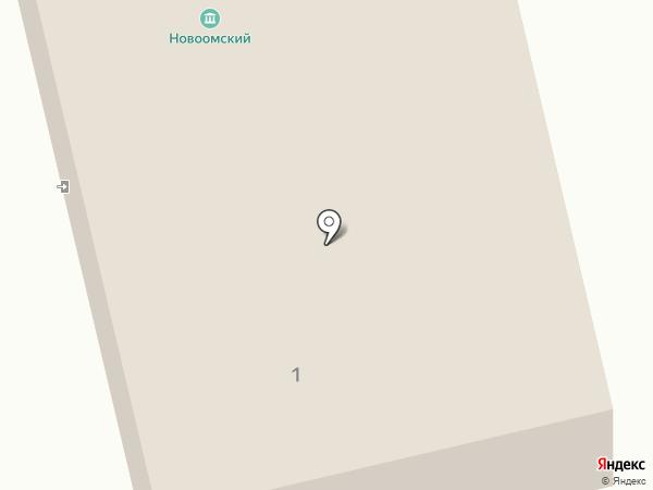Новоомский на карте Новоомского