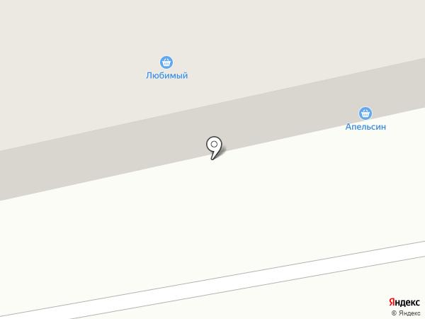 Ангелина на карте Новоомского