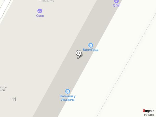 Разливнофф на карте Омска