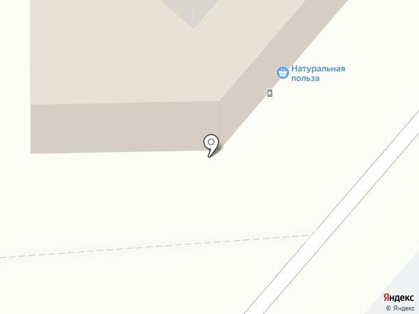 Finery De Luxe на карте Омска