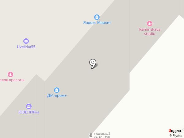 RemHome на карте Омска