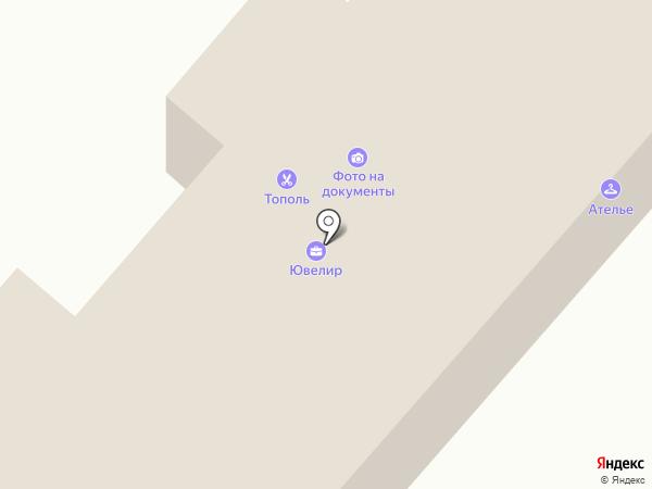 Зимник Д.С. на карте Омска