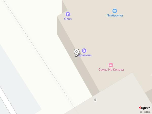 Пикассо на карте Омска